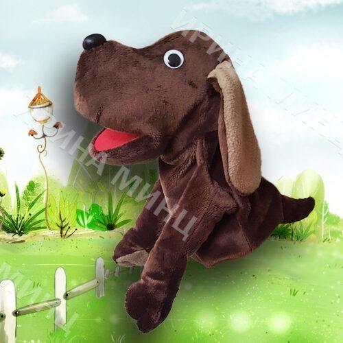 Кукла Маппет - Театральные куклы DOG-2 - IMLab JUST PROFESSIONAL TAILOR