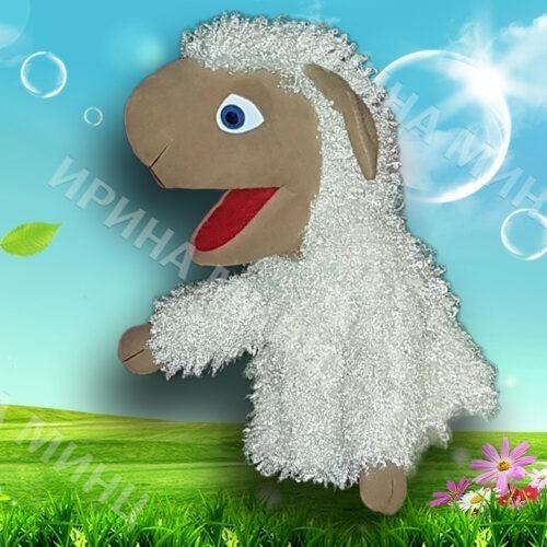 Кукла Маппет - Театральные куклы SHEEP-2 - IMLab JUST PROFESSIONAL TAILOR